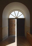 дверь - только войди!