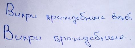 особенности почерка, верхня и нижняя части заглавной буквы