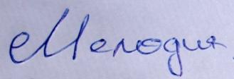 особенности почерка, завиток в начале буквы