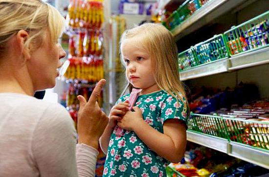 как перевоспитать, исправить избалованнного ребнка родителям