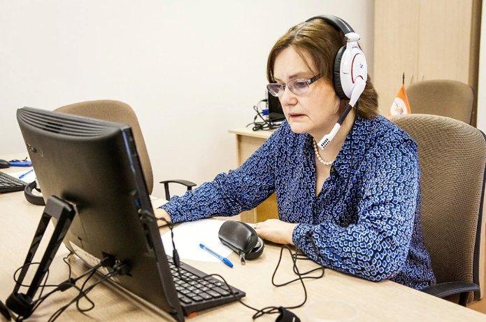 психологическая помощь по телефону или скайпу