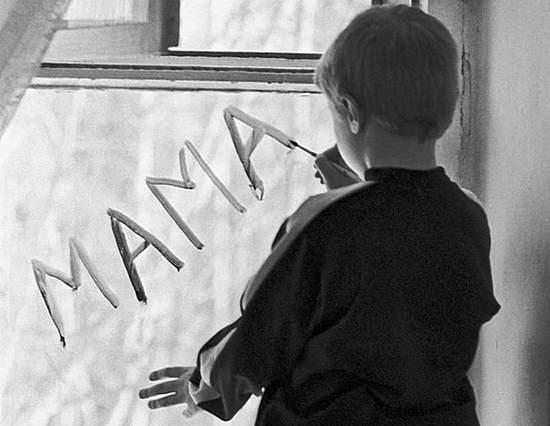 приемный ребенок, адаптация, особенности воспитания