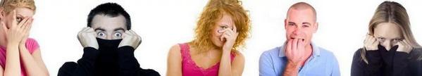 стеснительность что делать советы психолога