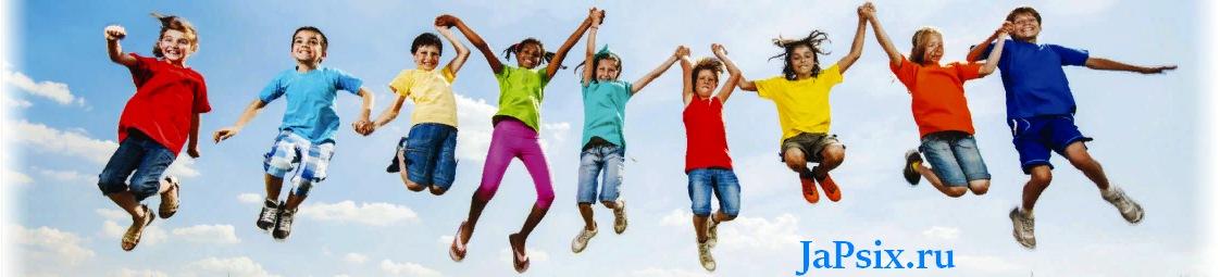 Я — псих! Заметки психолога родителям и детям