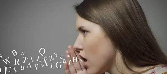 Хватит разрушать себя словами — включай осознанность и здоровей