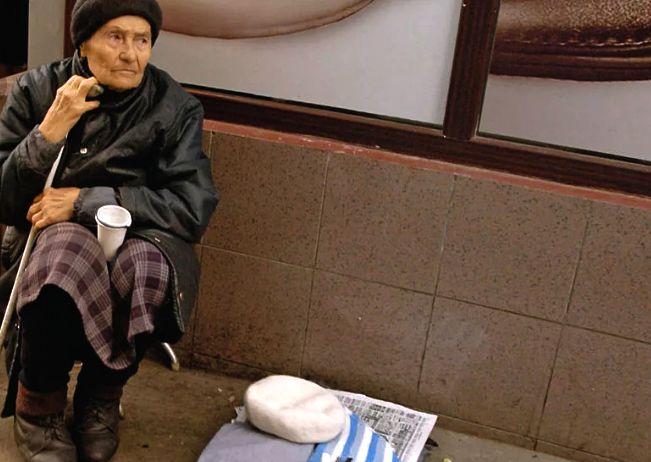 откуда у нас страх бедности