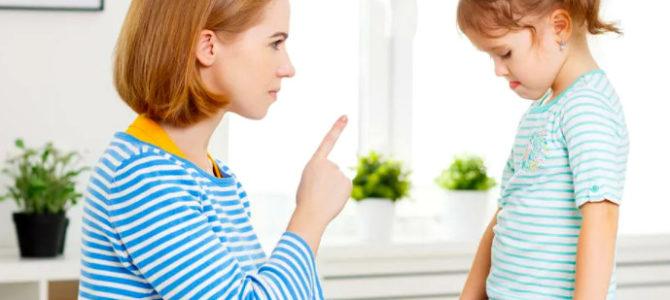 Ошибки родителей в воспитании детей и советы по их исправлению