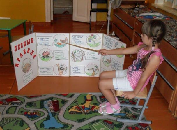 дидактические игры для дошкольниковв детском саду